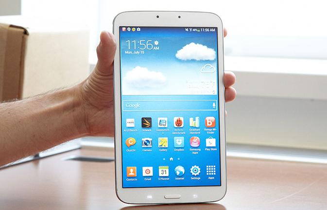 Samsung-Galaxy-Tablet