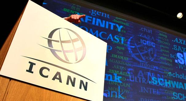 Alan Adları ve IP Adreslerini Düzenleyen ICANN Hacklendi!