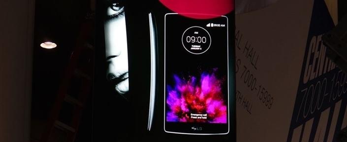 LG G Flex 2 resmen açıklandı!