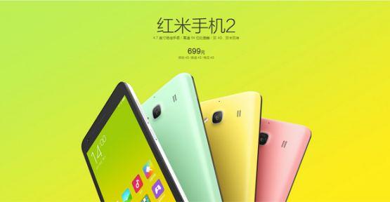 Xiaomi Redmi 2S Resmi Olarak Duyuruldu